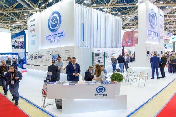 Exhibition Stand CTA Plus