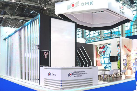 OMK Metallexpo 2018